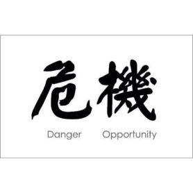 dangeropportunity